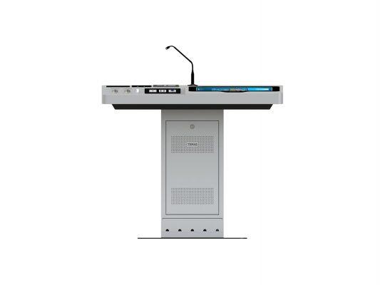 İZ22A Dijital Kürsü